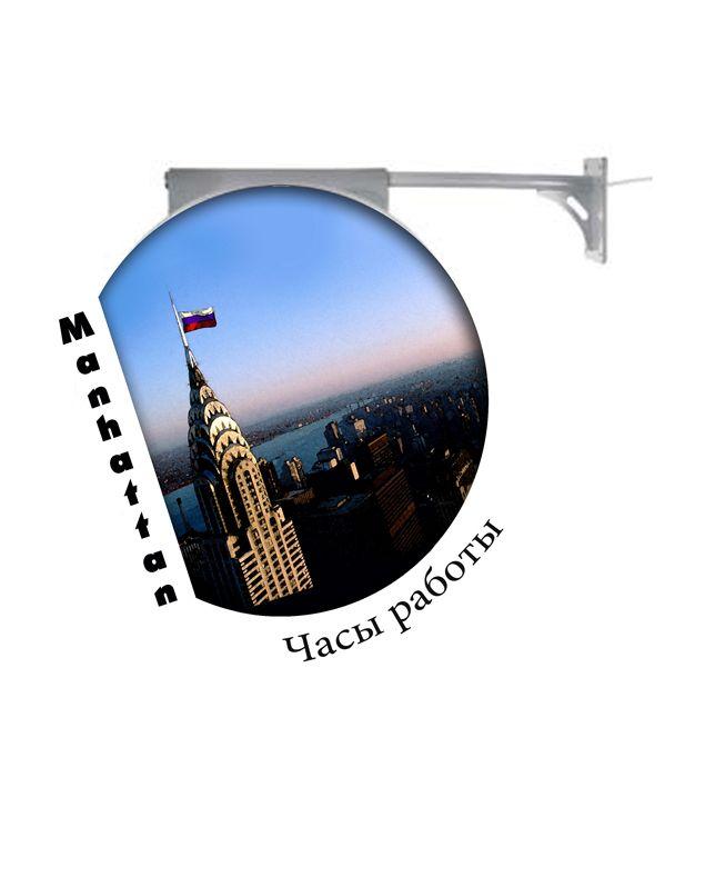Лого и Фир.стиль для визового центра - дизайнер M_Kopchevskij
