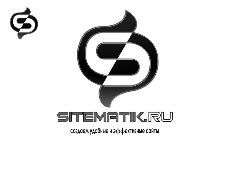 Логотип для Веб-студии - дизайнер Denzel