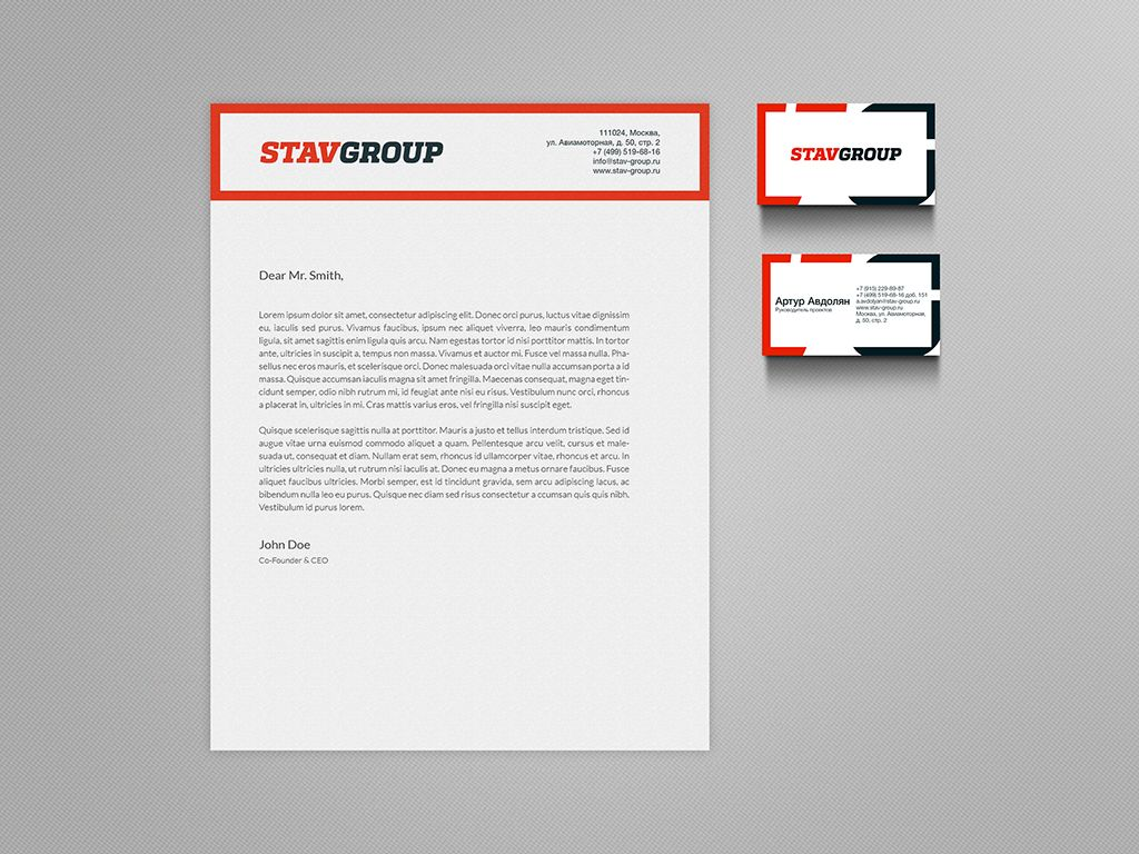 Лого и фирменный стиль для STAVGROUP - дизайнер Homs67