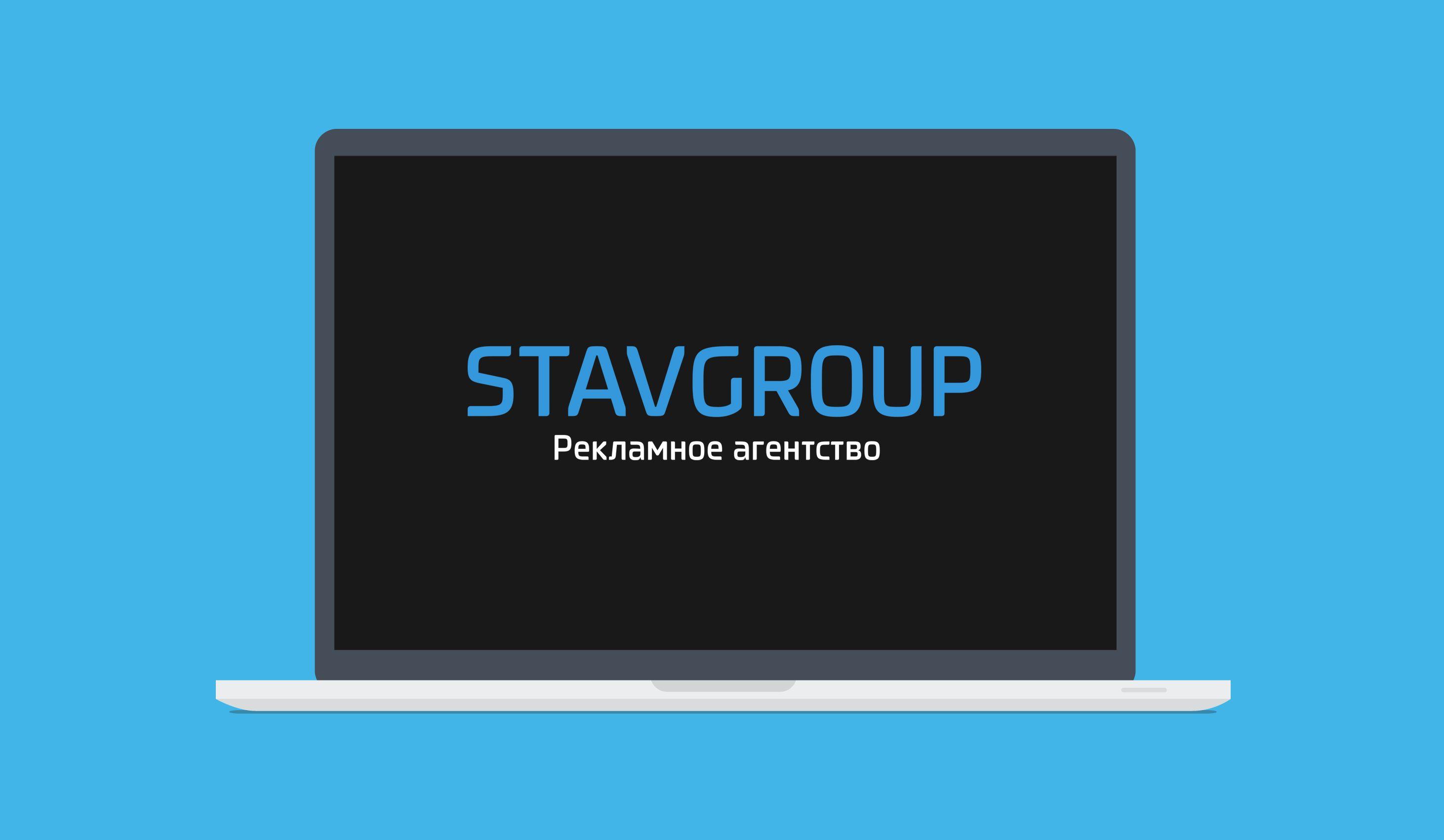 Логотип для Веб-студии - дизайнер ErmolenkoDanila