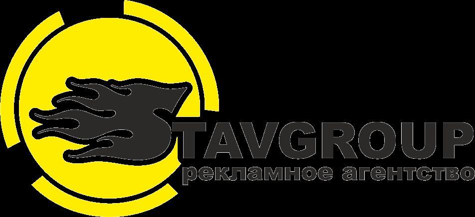 Лого и фирменный стиль для STAVGROUP - дизайнер alex-blek
