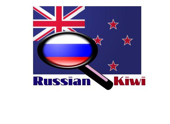 Логотип форума русских эмигрантов в Новой Зеландии - дизайнер Richi656