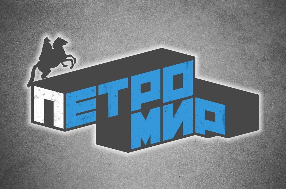 Разработка логотипа - дизайнер MIGHTREYA