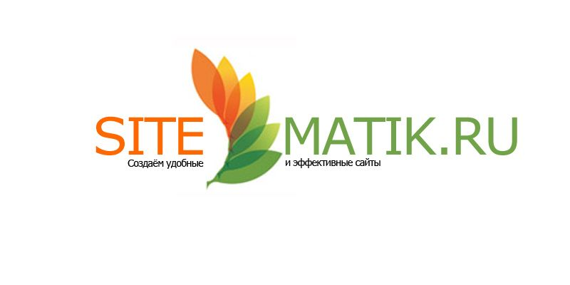 Логотип для Веб-студии - дизайнер kirakl
