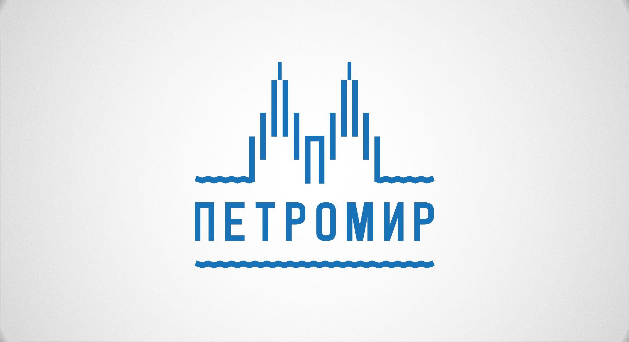 Разработка логотипа - дизайнер an_one