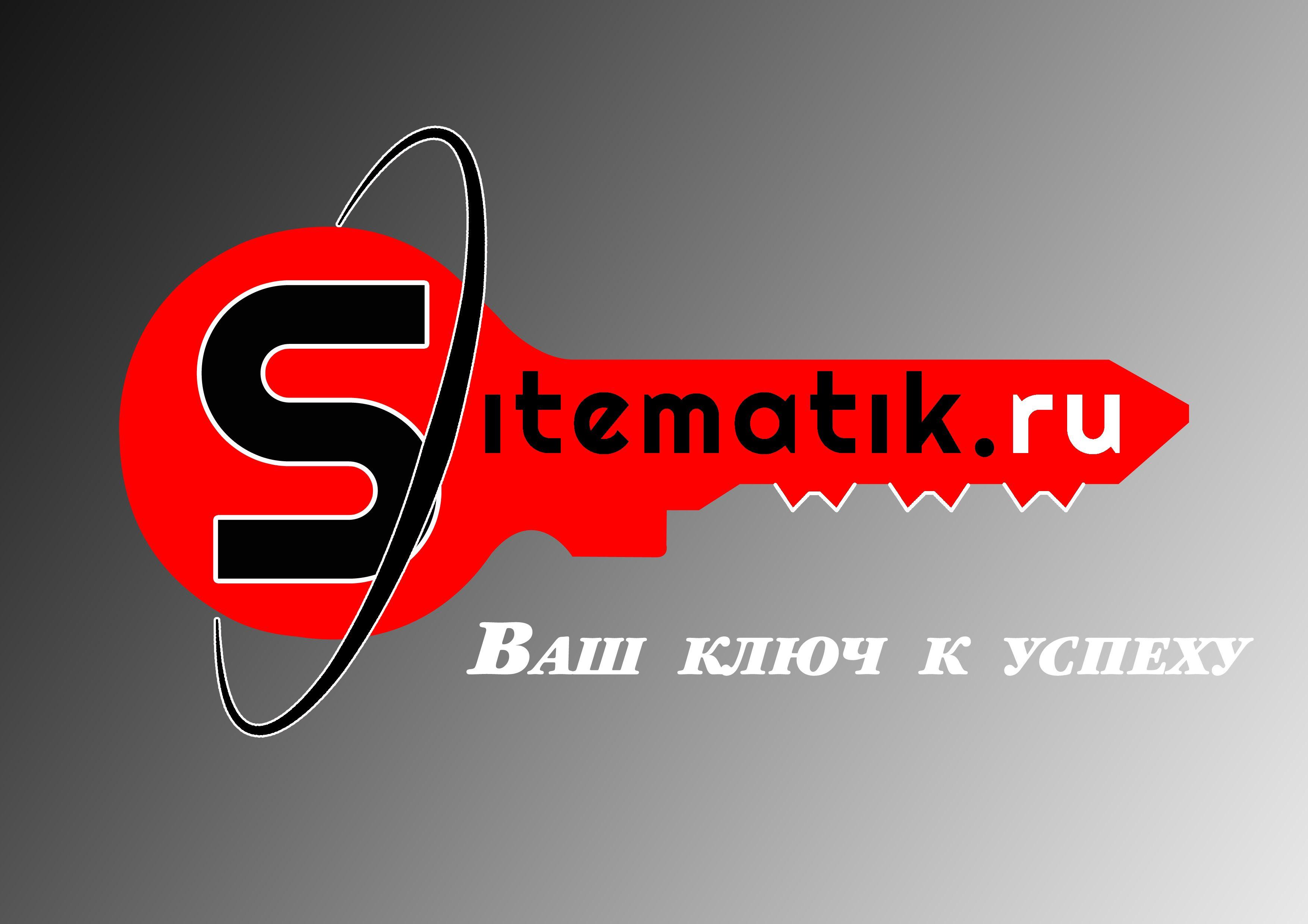 Логотип для Веб-студии - дизайнер ARTonoff