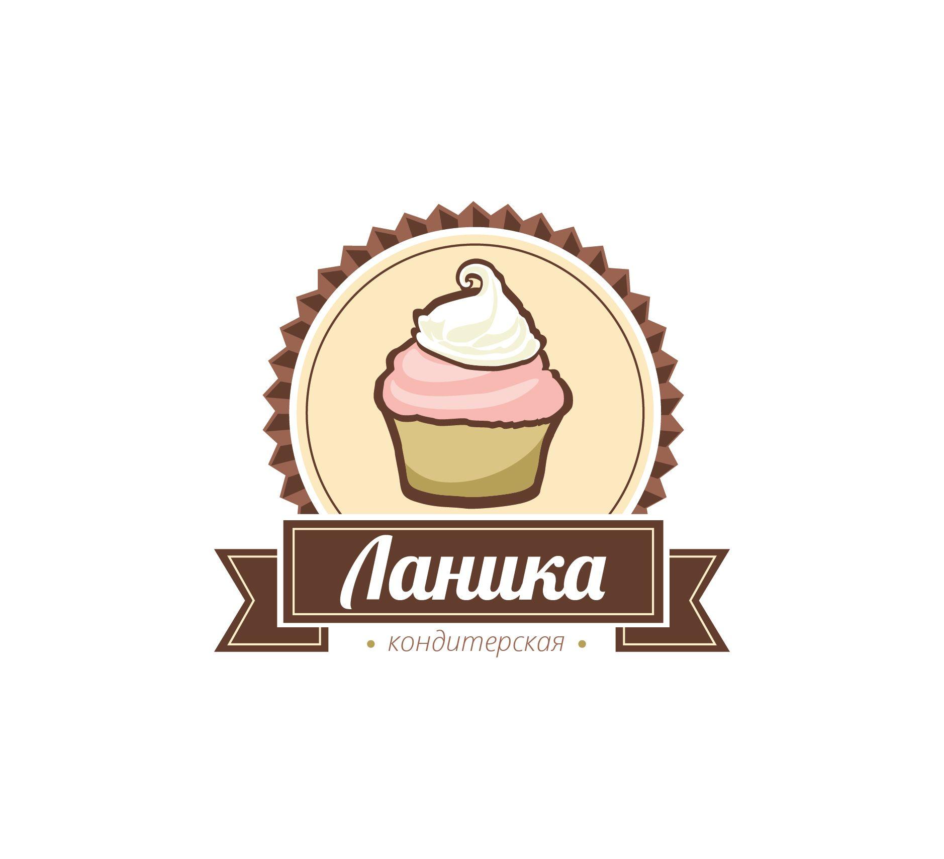 Лого ИМ тортов,пирожных и печенья ручной работы - дизайнер andyul