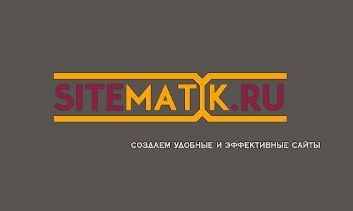 Логотип для Веб-студии - дизайнер Capp1e