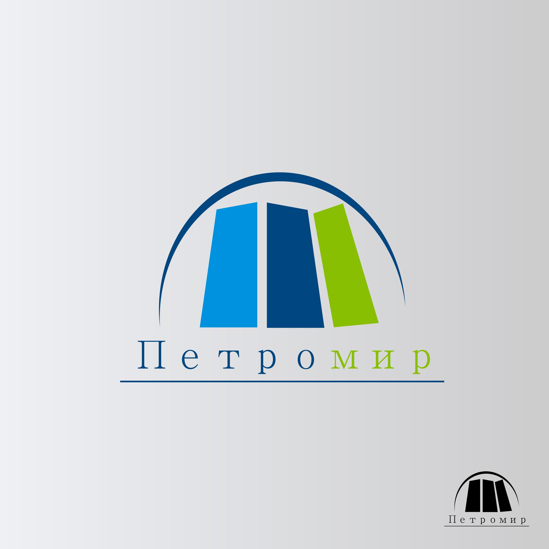 Разработка логотипа - дизайнер Artfoth