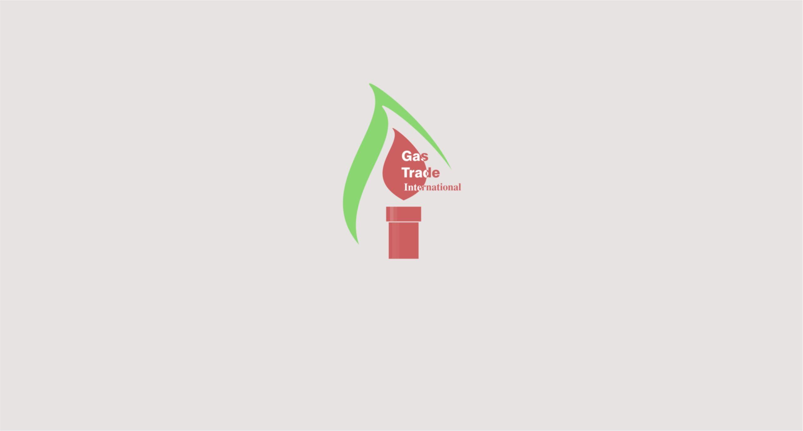Компания торгующая природным газом - дизайнер give_5