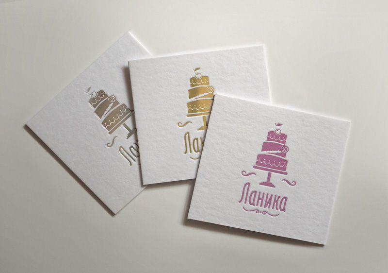 Лого ИМ тортов,пирожных и печенья ручной работы - дизайнер ready2flash