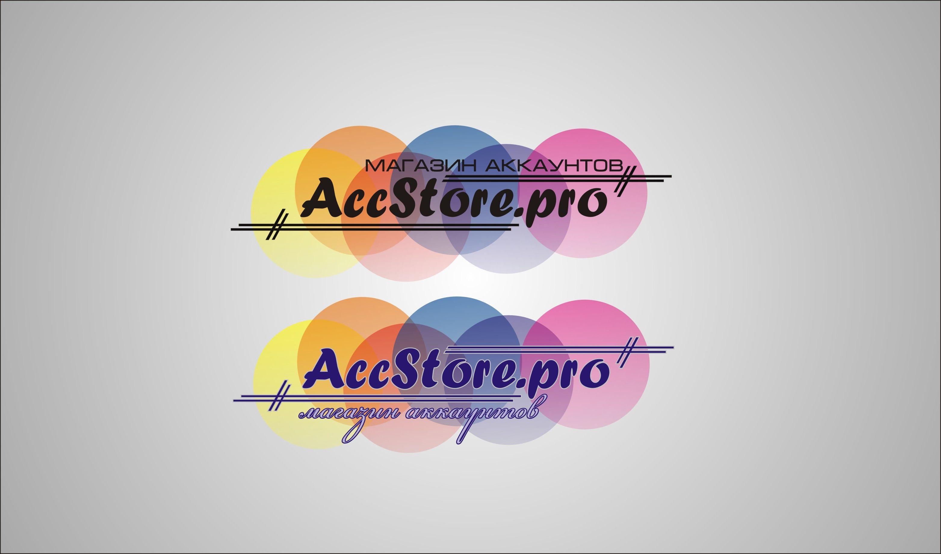 Логотип для магазина аккаунтов - дизайнер Nedowo