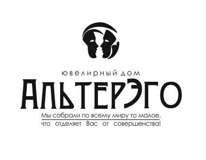 Ювелирный дом Альтер Эго - дизайнер elenuchka