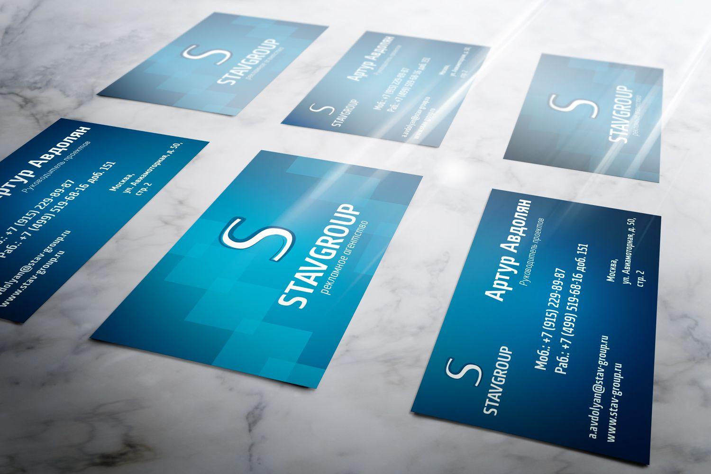 Лого и фирменный стиль для STAVGROUP - дизайнер lestar65