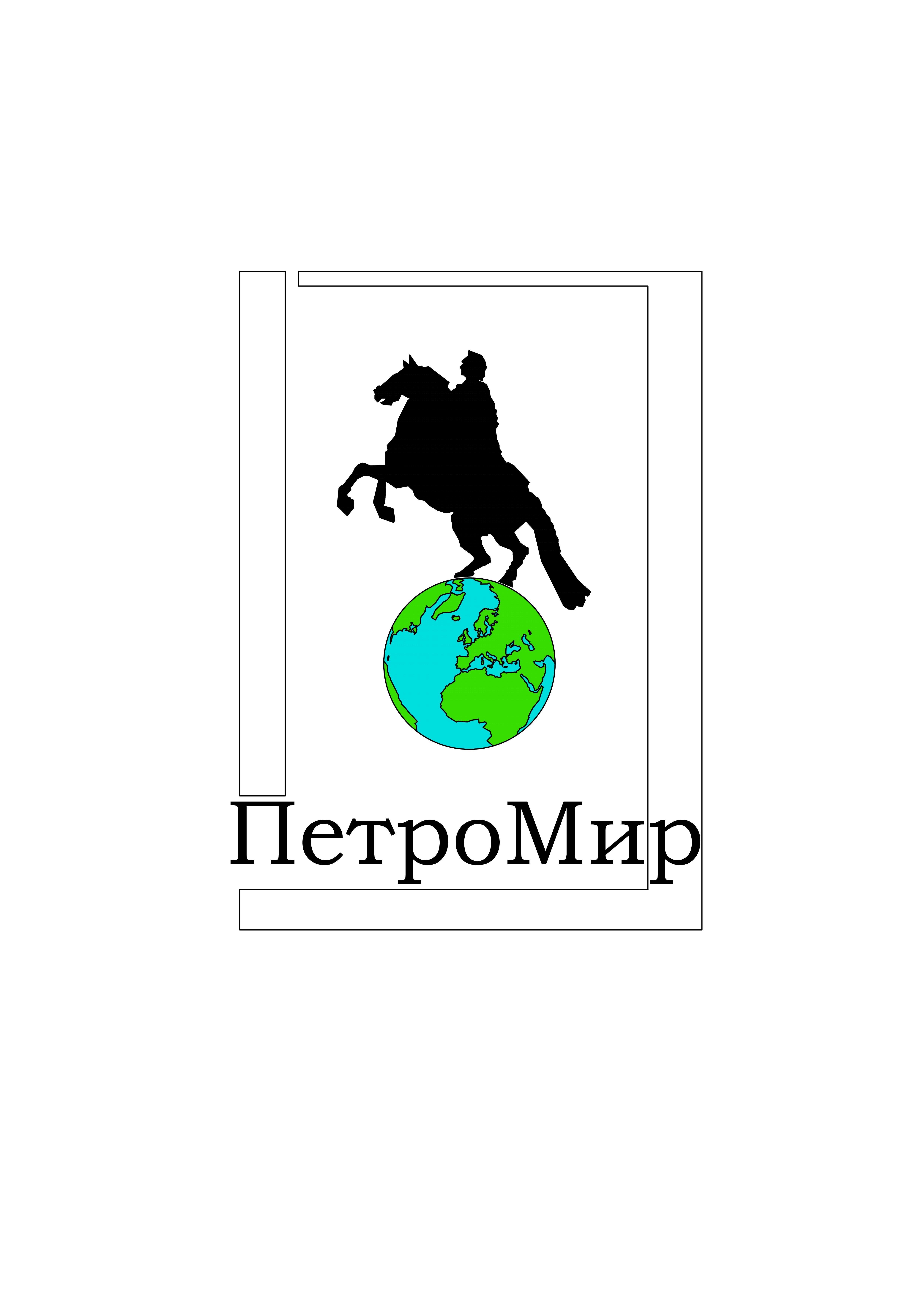 Разработка логотипа - дизайнер sas