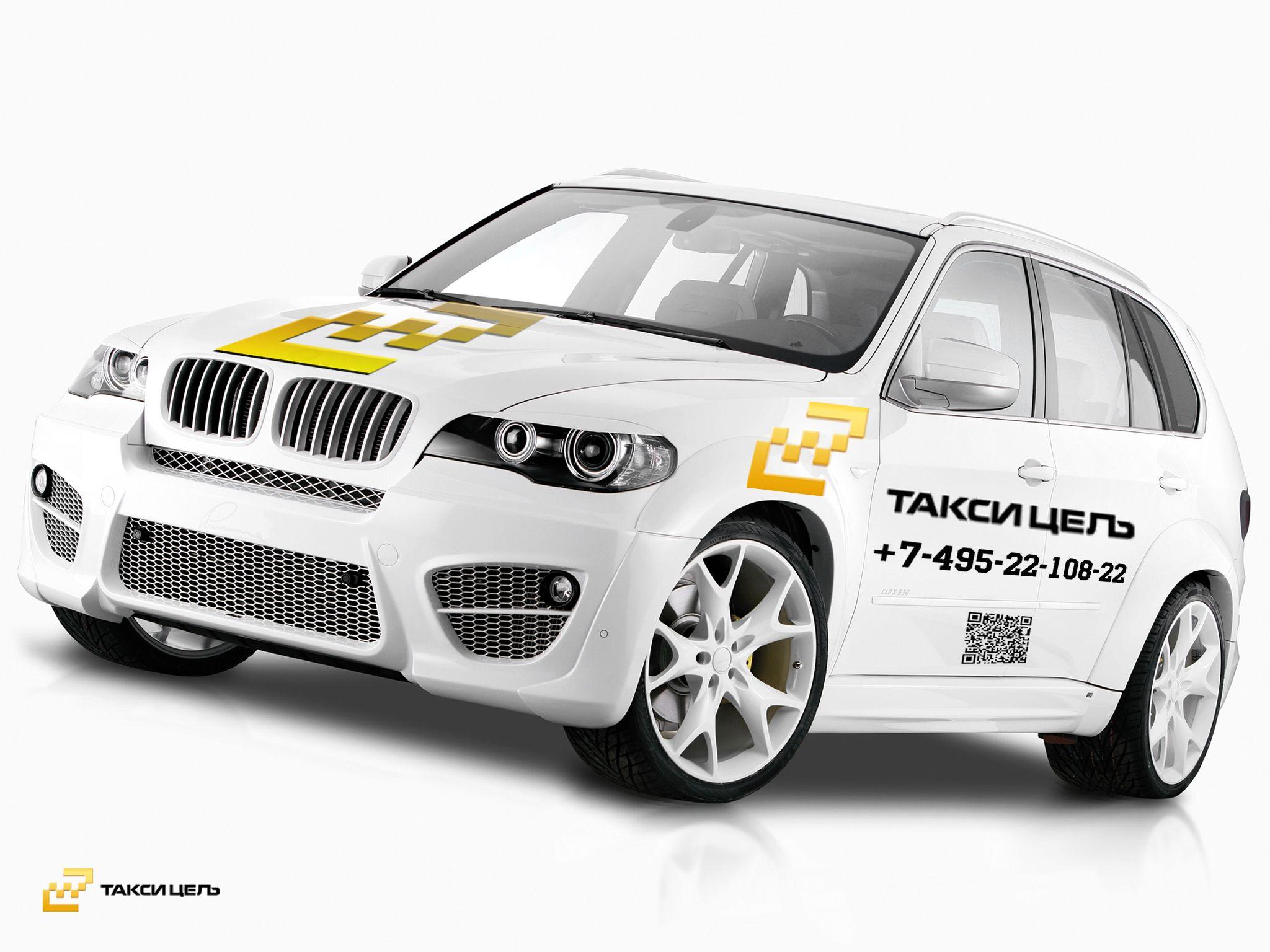 Фирменный стиль (лого есть) для Такси «Цель» - дизайнер Green