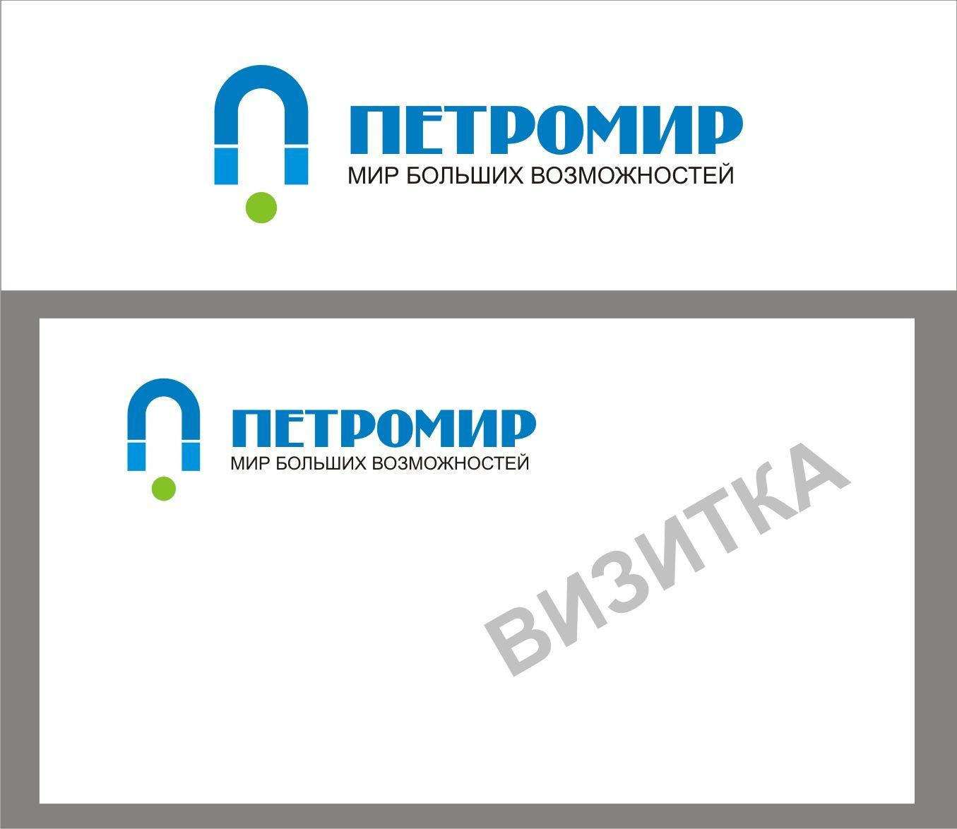 Разработка логотипа - дизайнер LiXoOnshade