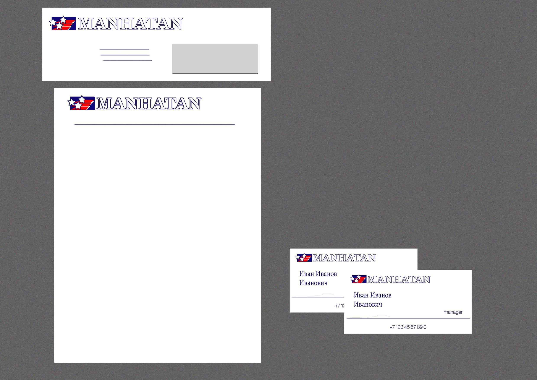 Лого и Фир.стиль для визового центра - дизайнер anton_d_s
