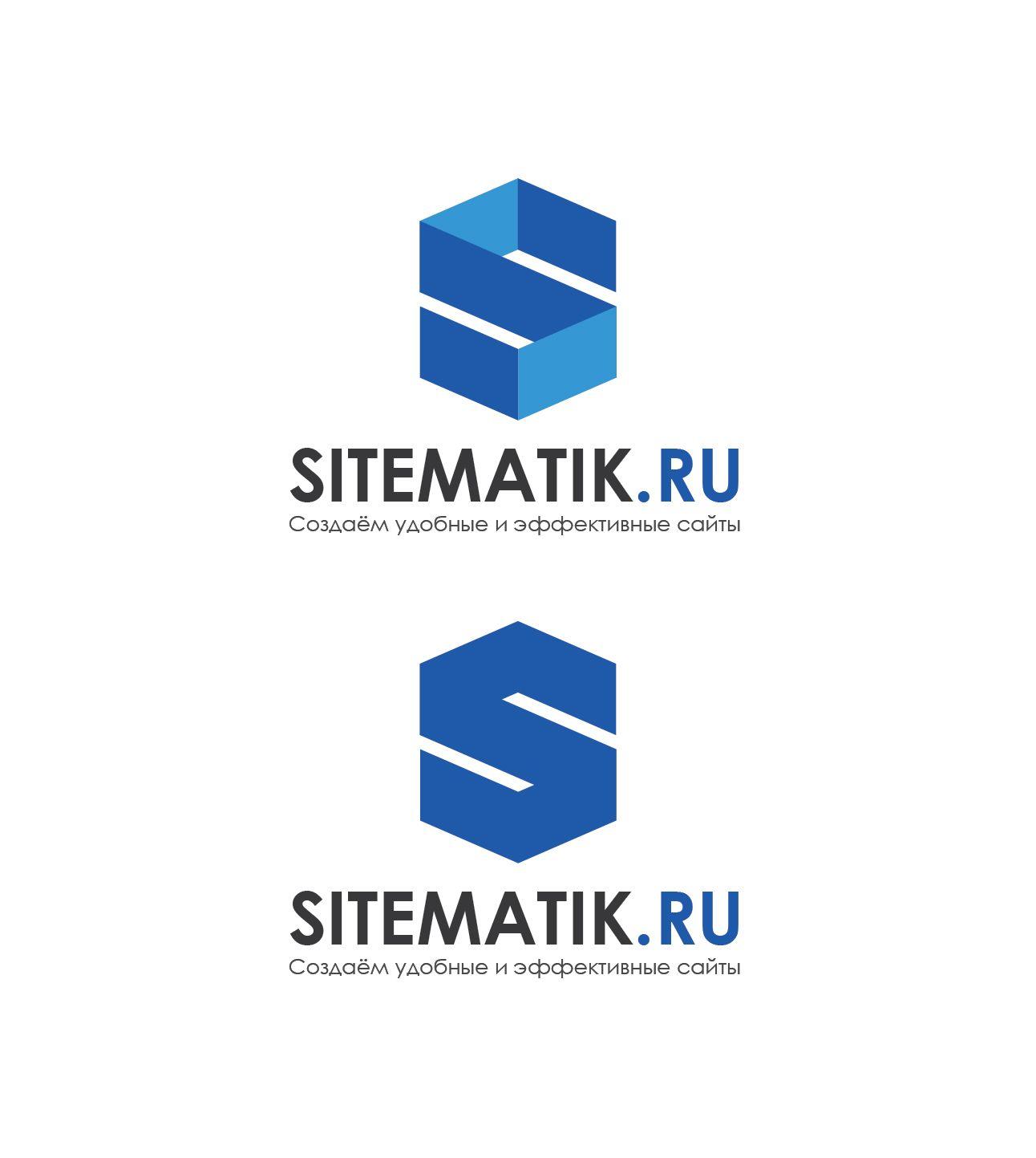 Логотип для Веб-студии - дизайнер andyul
