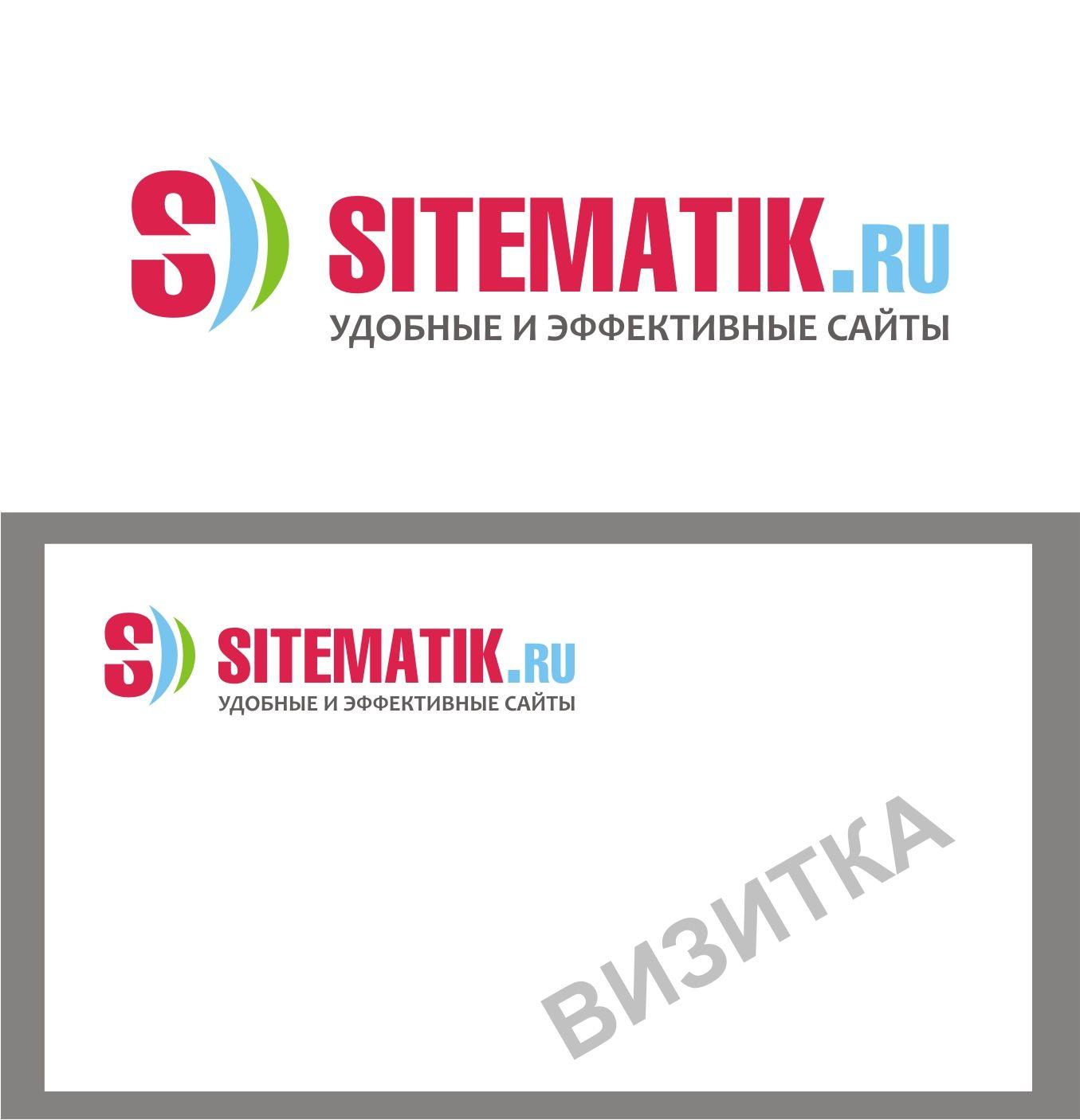 Логотип для Веб-студии - дизайнер LiXoOnshade