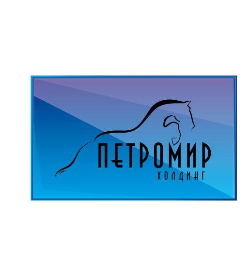 Разработка логотипа - дизайнер Gru3uH