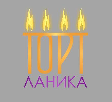 Лого ИМ тортов,пирожных и печенья ручной работы - дизайнер Zhevachka