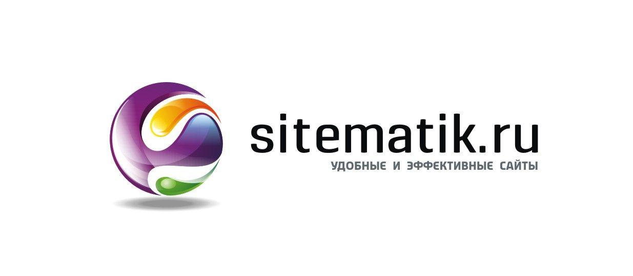 Логотип для Веб-студии - дизайнер Olegik882