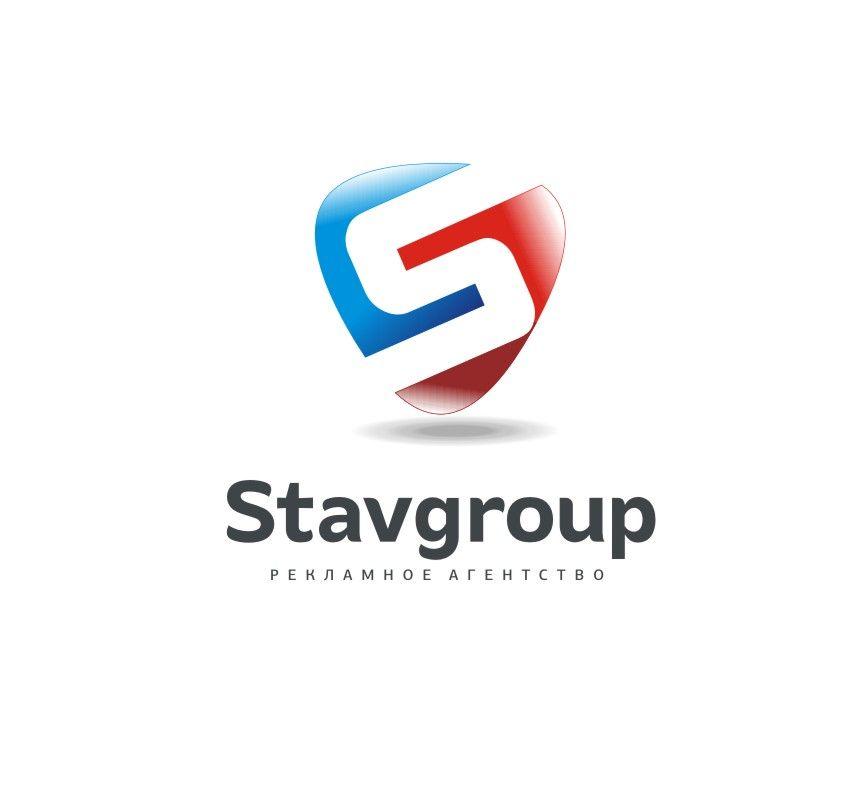 Лого и фирменный стиль для STAVGROUP - дизайнер Olegik882