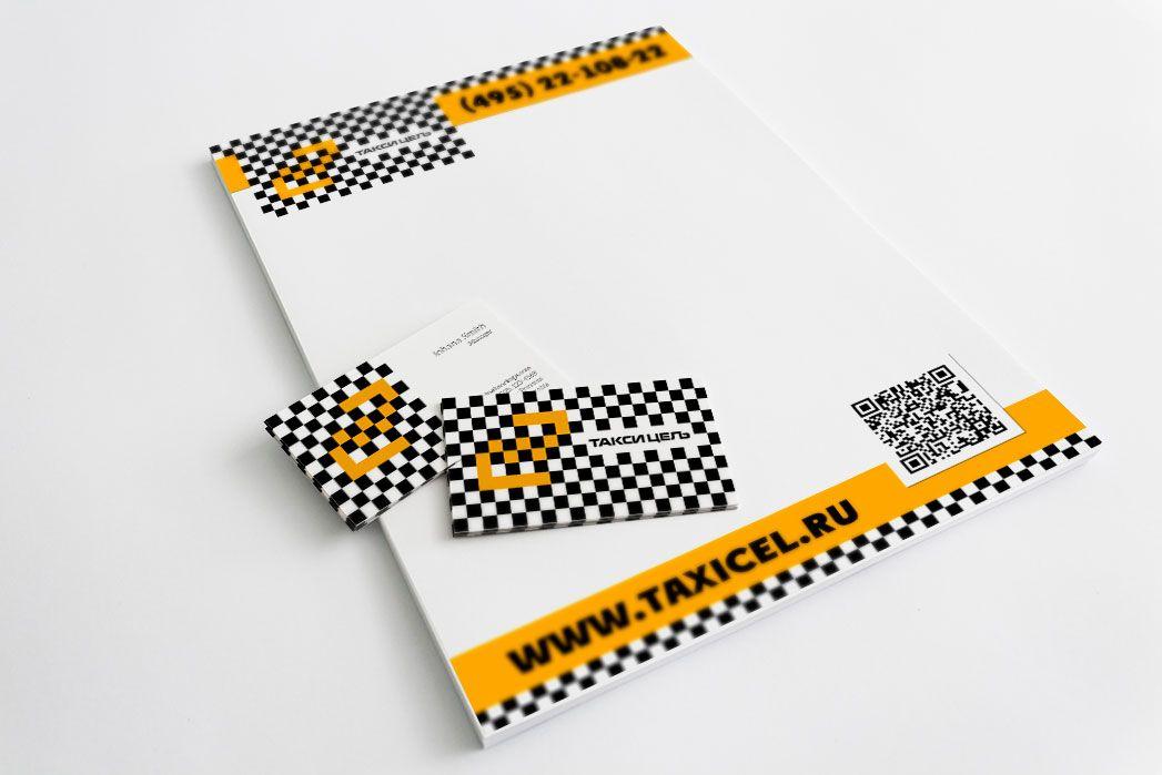 Фирменный стиль (лого есть) для Такси «Цель» - дизайнер path