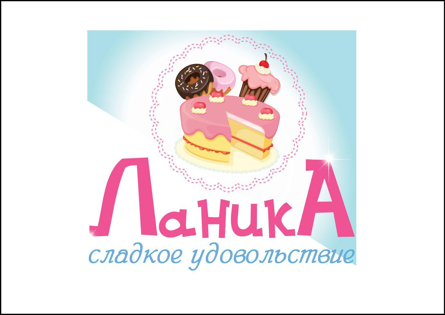 Лого ИМ тортов,пирожных и печенья ручной работы - дизайнер p1pS