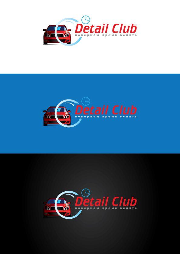 Логотип для компании (детейлинг студия) - дизайнер peps-65