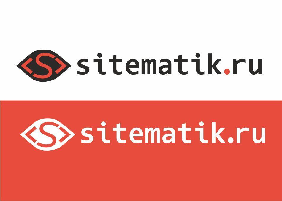 Логотип для Веб-студии - дизайнер ollly