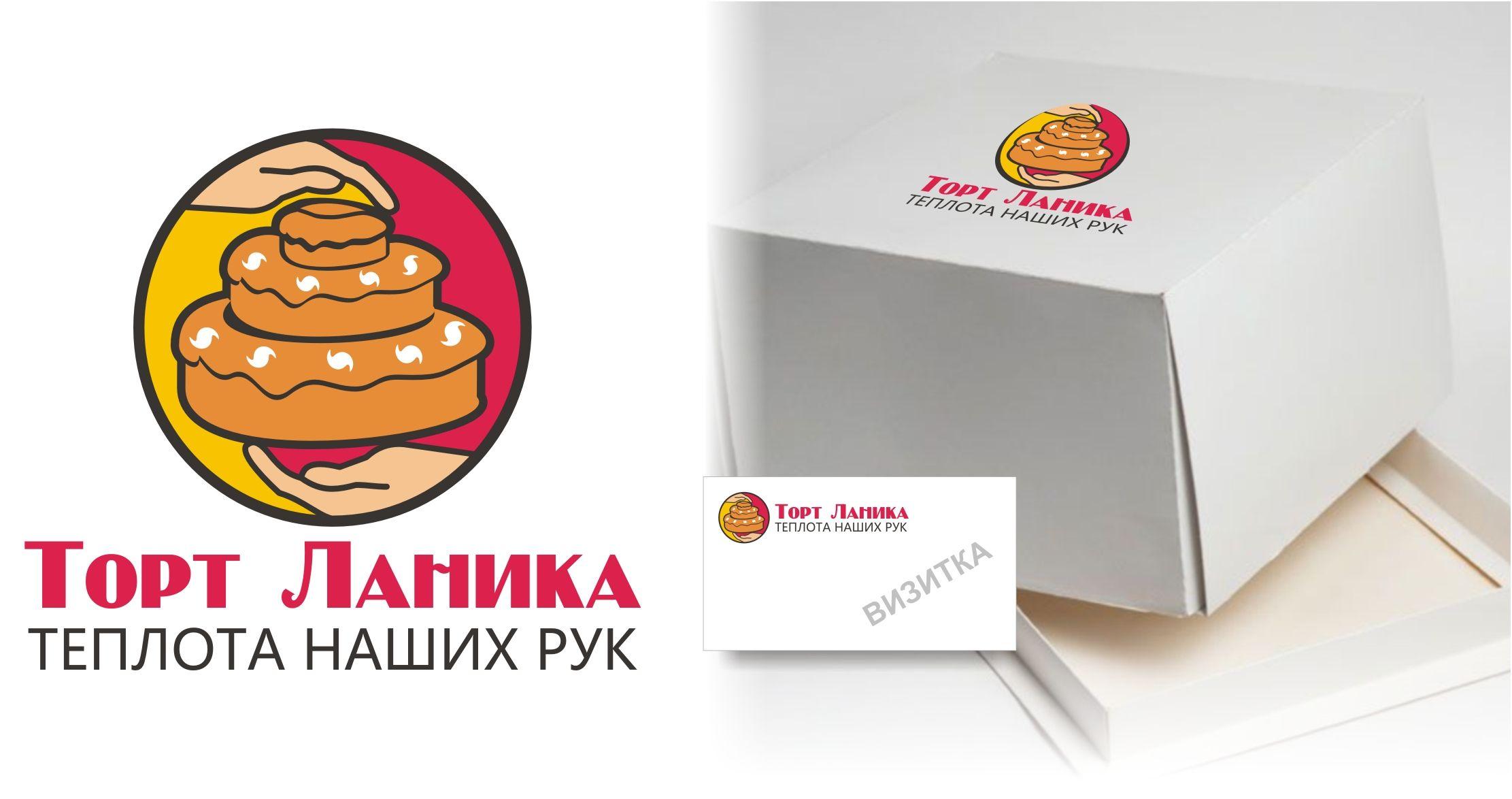 Лого ИМ тортов,пирожных и печенья ручной работы - дизайнер LiXoOnshade