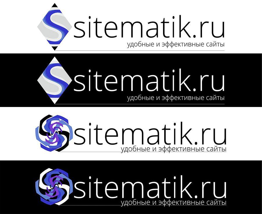 Логотип для Веб-студии - дизайнер Mellyzzz