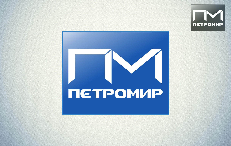 Разработка логотипа - дизайнер ilikedesign