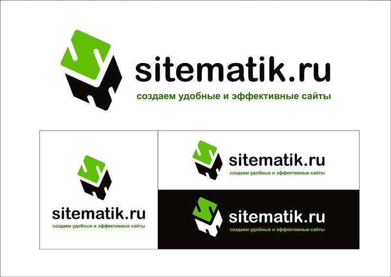 Логотип для Веб-студии - дизайнер galina17