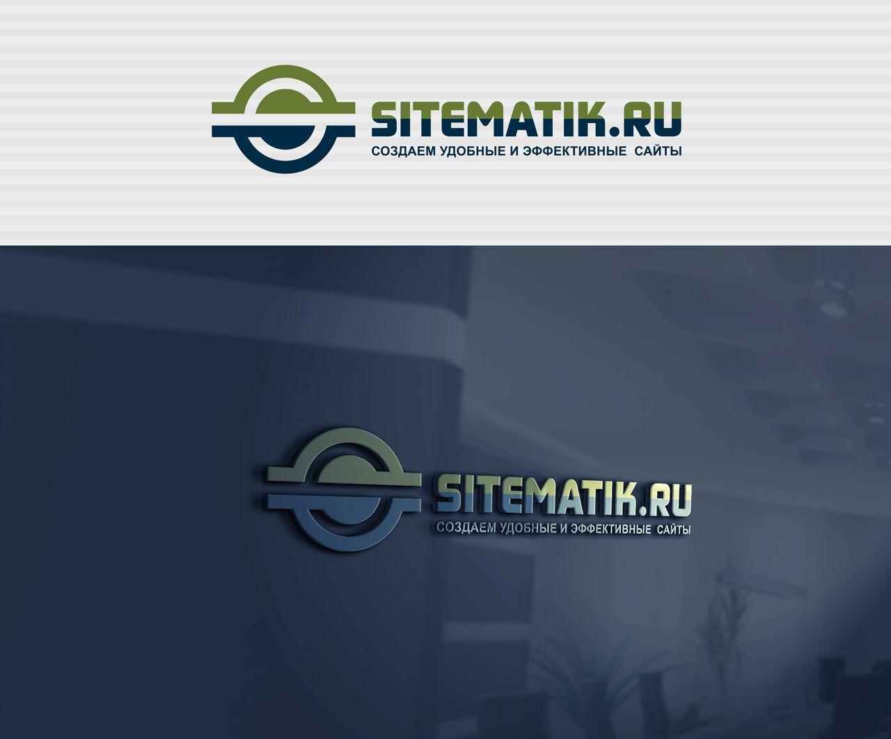 Логотип для Веб-студии - дизайнер Alphir