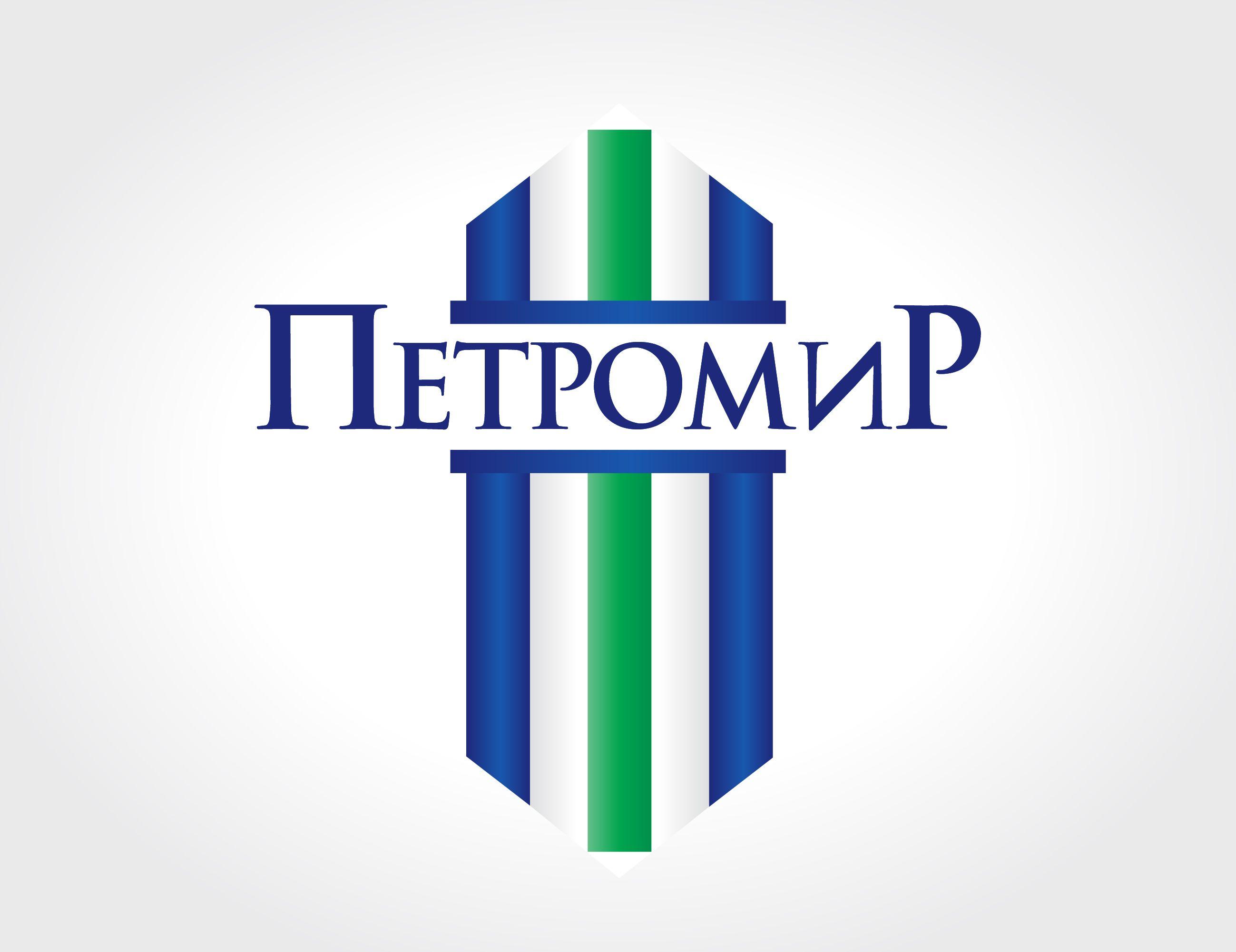 Разработка логотипа - дизайнер PUPIK