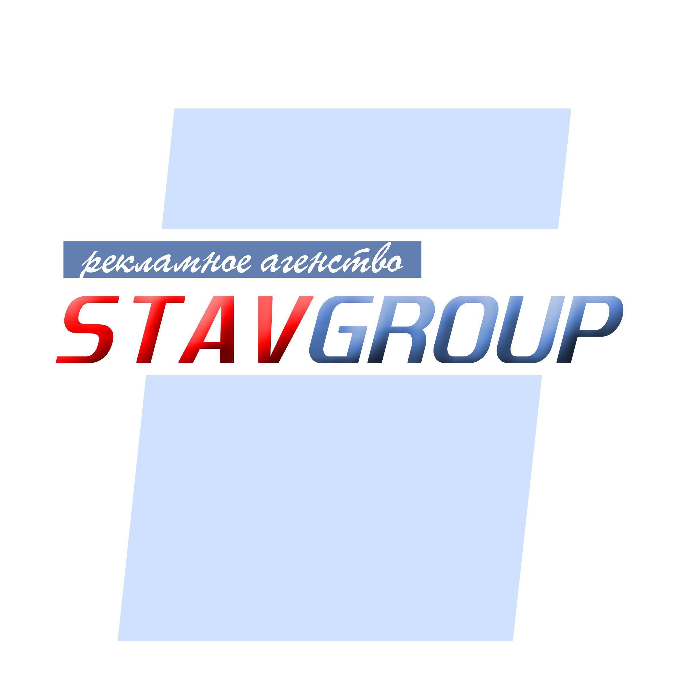 Лого и фирменный стиль для STAVGROUP - дизайнер Katrin_Chik