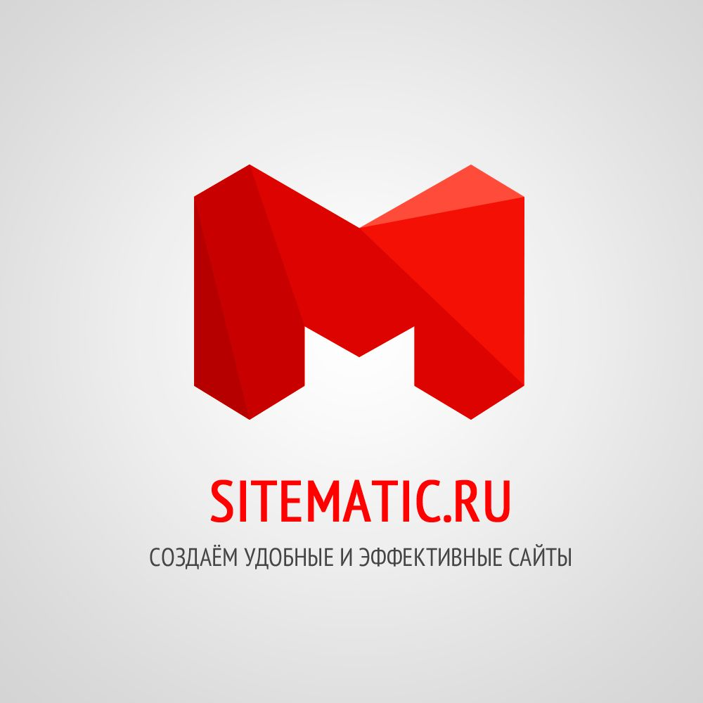 Логотип для Веб-студии - дизайнер ApacH-art