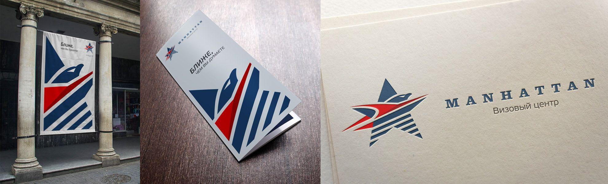 Лого и Фир.стиль для визового центра - дизайнер mrtenzor