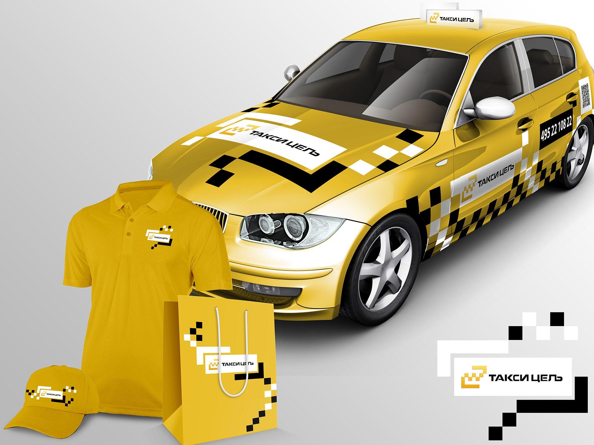Фирменный стиль (лого есть) для Такси «Цель» - дизайнер Surricen