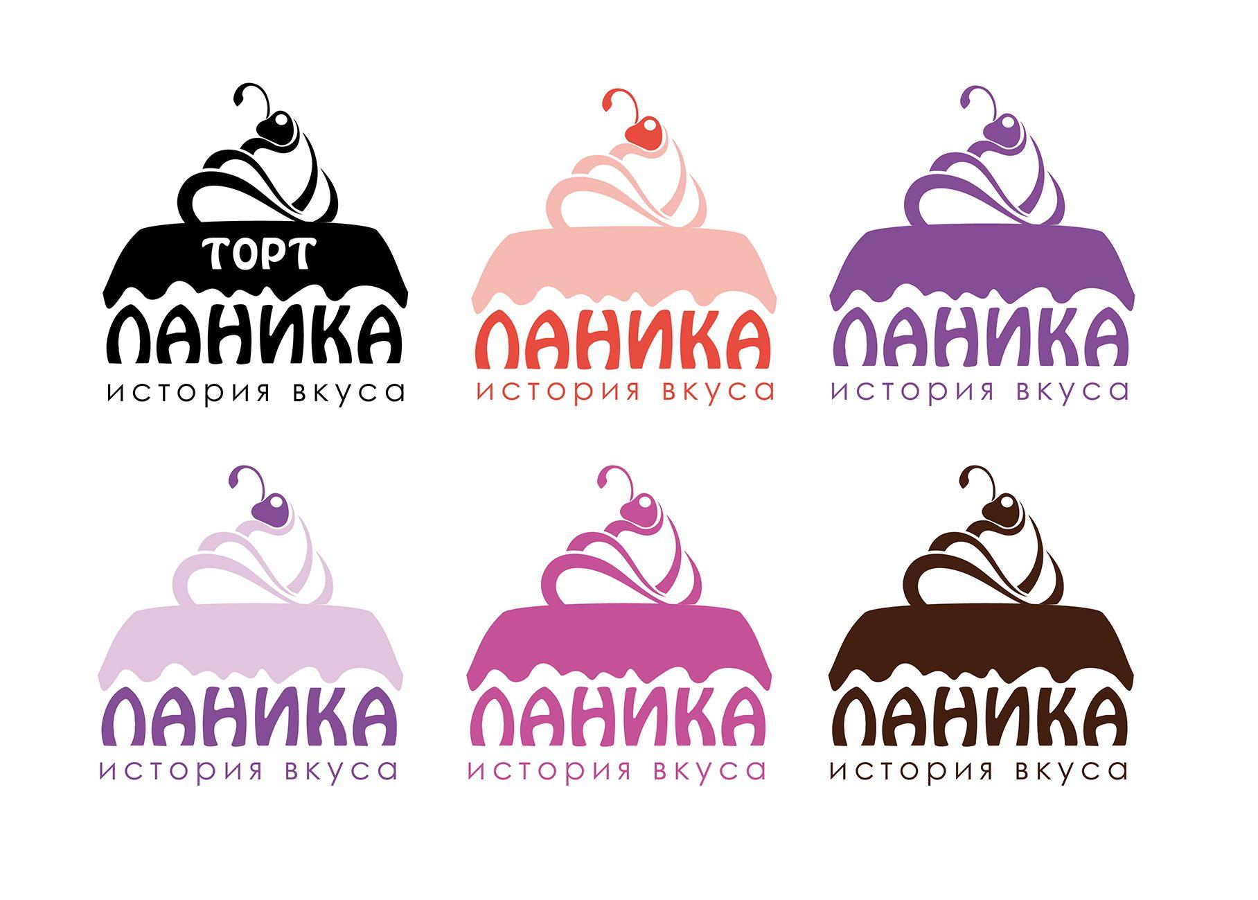 Лого ИМ тортов,пирожных и печенья ручной работы - дизайнер valeriana_88