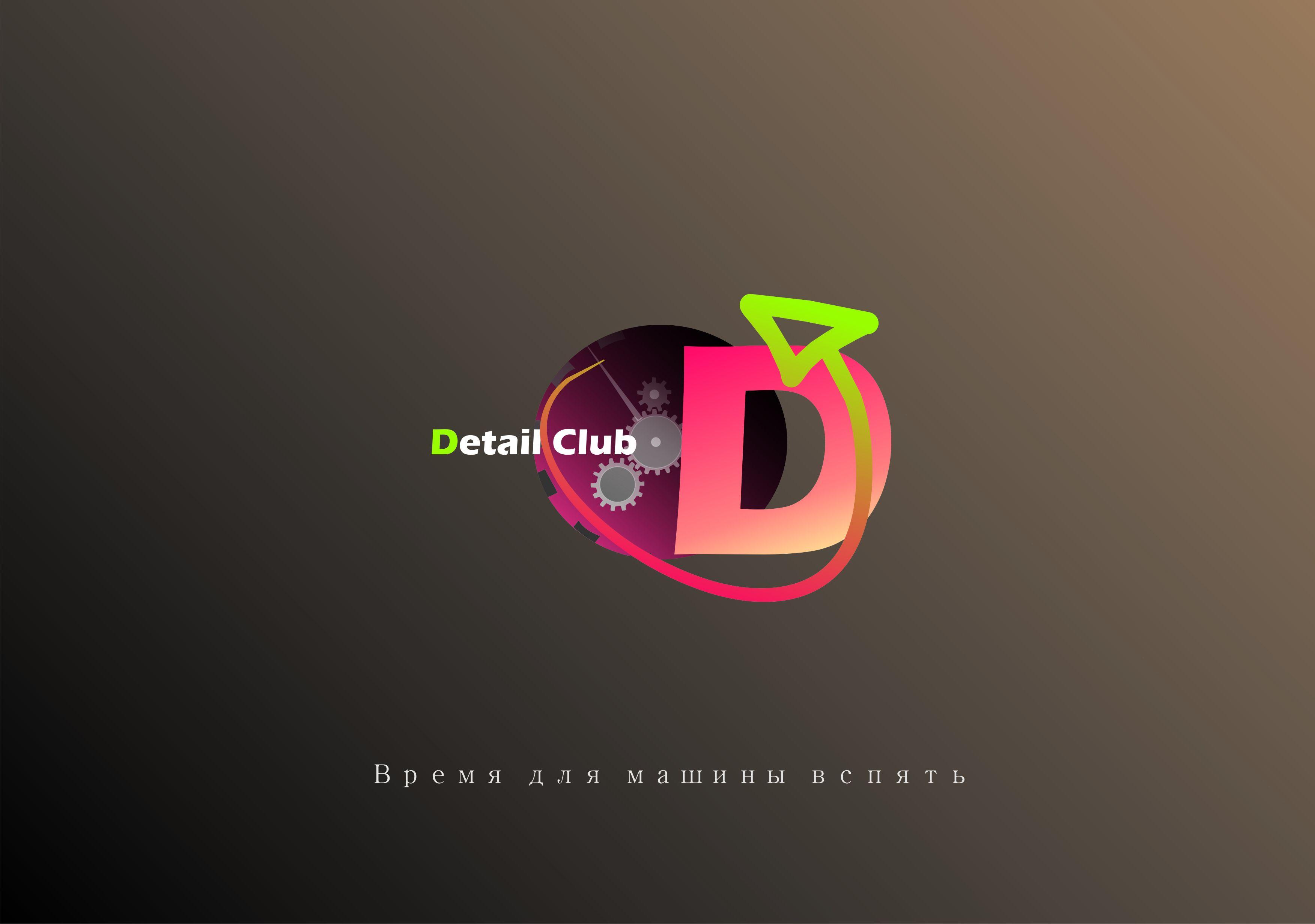Логотип для компании (детейлинг студия) - дизайнер Alis