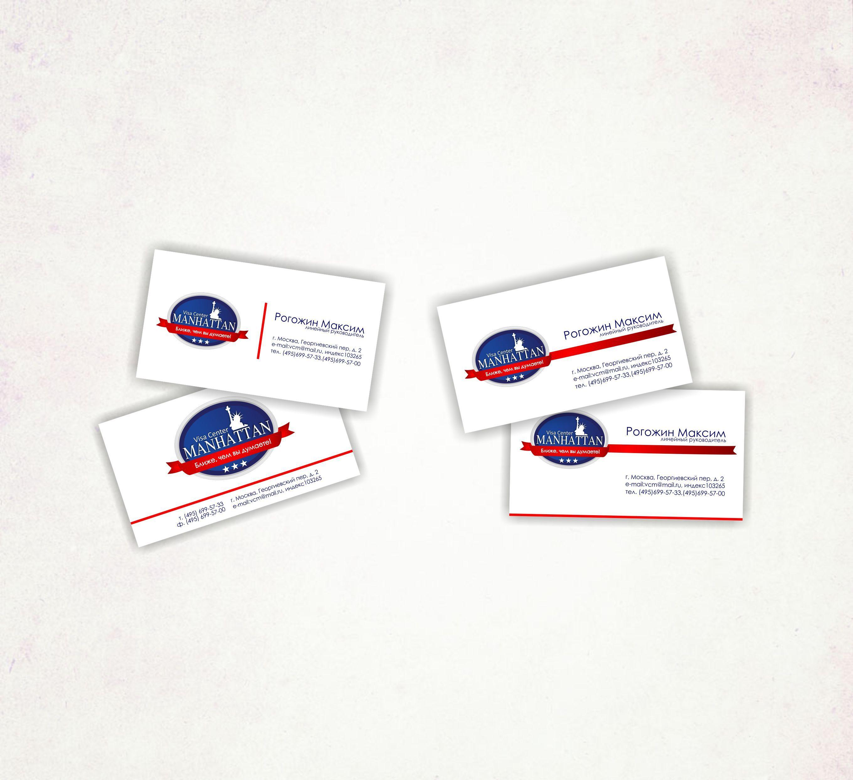 Лого и Фир.стиль для визового центра - дизайнер ElenaCHEHOVA