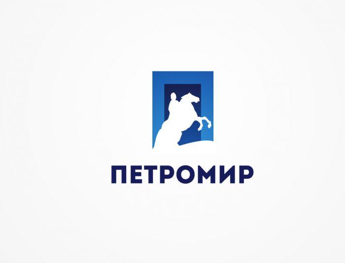 Разработка логотипа - дизайнер e5en