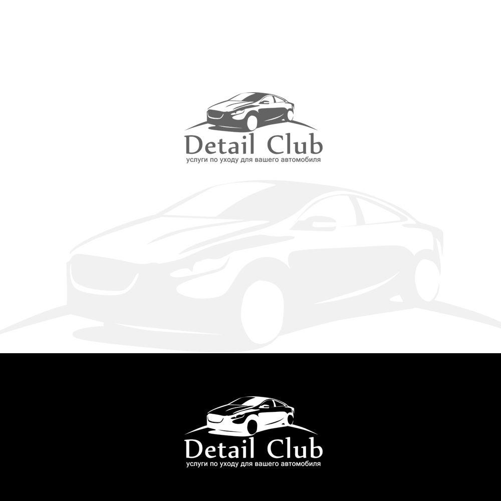 Логотип для компании (детейлинг студия) - дизайнер maya909