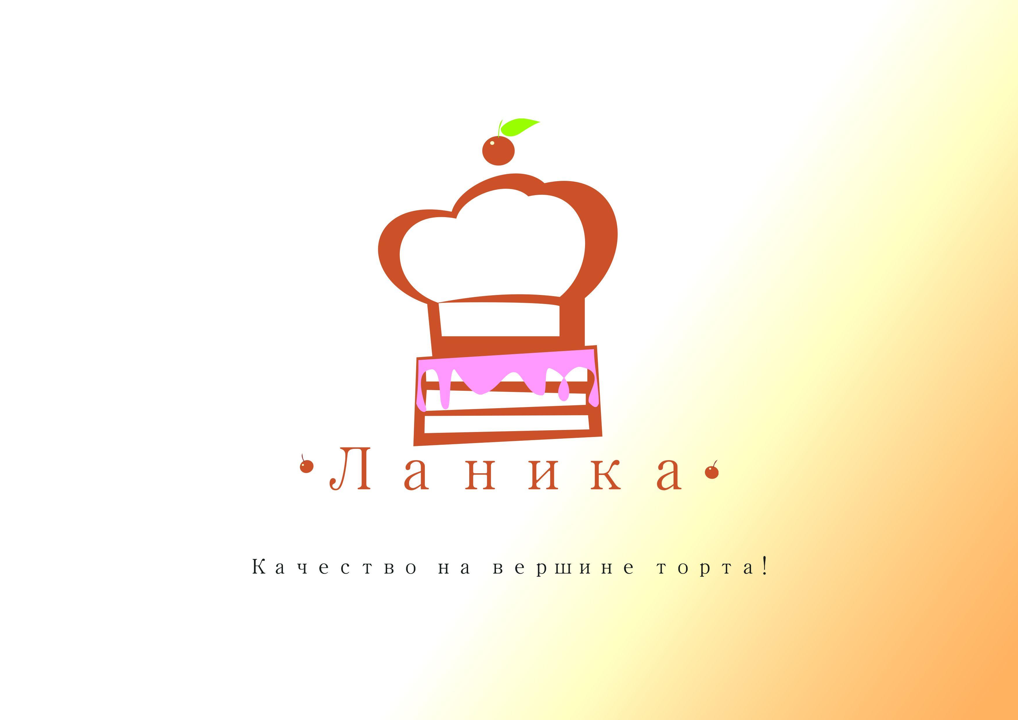 Лого ИМ тортов,пирожных и печенья ручной работы - дизайнер Alis