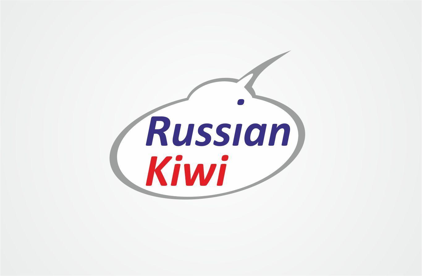 Логотип форума русских эмигрантов в Новой Зеландии - дизайнер ollly
