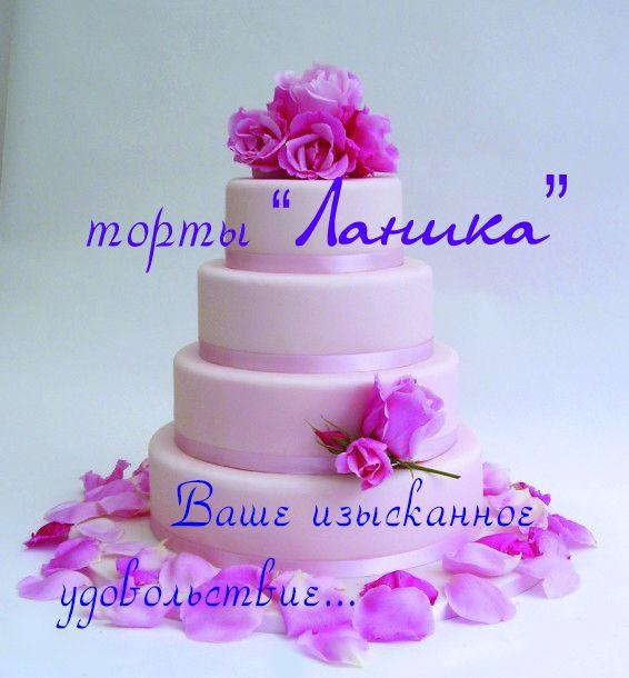 Лого ИМ тортов,пирожных и печенья ручной работы - дизайнер rens